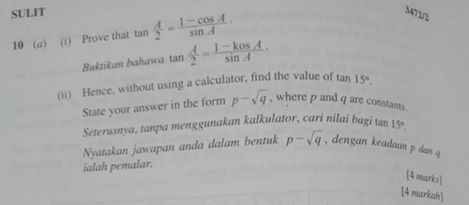 The 2019 Add Maths Spm Paper Was So Hard Even Teachers Had Trouble Answering Owhyes